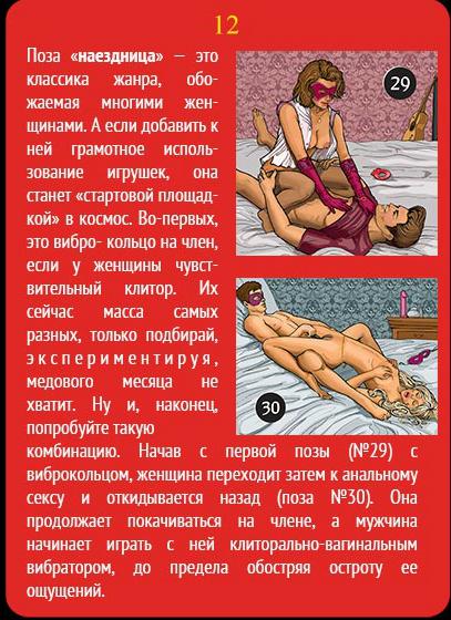 Секс Фанты Онлайн