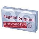 Презервативы Сагами Sagami Original 0.02, 2 шт