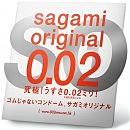 Одноразовые полиуретановые насадки Сагами Sagami original, 1 шт