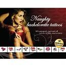 Эротические временные татуировки Naughty Bachelorette