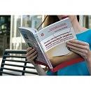Книга «Почему самоудовлетворение-краеугольный камень» Александр Полеев