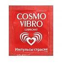 Любрикант с возбуждающим эффектом Cosmo Vibro для двоих, 3г