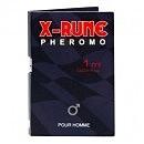 Мужские духи с феромонами X-rune, 1 мл.