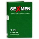 Мужские духи с феромонами Sexmen, 1 мл