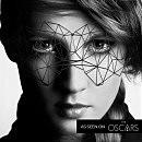 Маска Bijoux Indiscrets — Kristine Mask