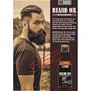 Масло для ухода за бородой с феромонами Beard Oil Musk&Brandy, 30 мл