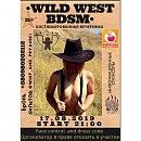 Костюмированная БДСМ вечеринка «Wild West BDSM»