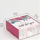 Коробка  «Gift for you»