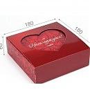 Коробка бавария «Насолоджуйся»