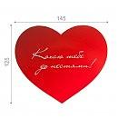 Открытка «Кохаю тебе»