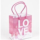 Пакет подарочный. ПР006-о1. 130*150*70 мм. «Love»