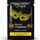 Пробник Блеск для губ с вибрацией ELECTRIC FELLATIO, 2 мл Orgie (Бразилия-Португалия)