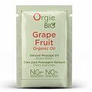Органическое массажное масло с ароматом грейпфрута Grape Fruit Orgie BIO, 2 мл